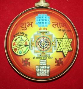 manokamnayantra11._manokamna-yantra-karya-sidhi-yantra-kuber-vyapar-vridhi-and-shree-yan